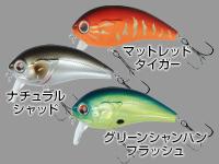 Gamakatsu ヴィンターSSR-60 #5、9、12